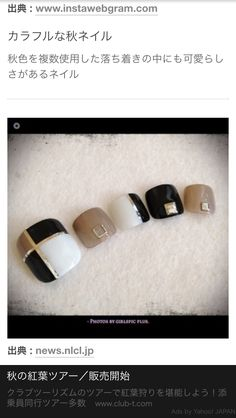 This but with the sparkly light pink (Revlon) and the pale orange(Brucci) and rectangular studs Pedicure Designs, Pedicure Nail Art, Toe Nail Art, Nail Art Diy, Nail Manicure, Diy Nails, Black Nail Designs, Toe Nail Designs, Beautiful Nail Designs