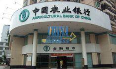 Bạn có thể tới 1 trong 2 địa chỉ dưới đây để mở tài khoản ngân hàng Trung Quốc Ngân hàng Mega International Commercial Bank Co.,LTD – Chi nhánh thành phố Hồ Chi Minh  Địa chỉ: Tầng 1, Toà Nhà Landmark, 5B Tôn Đức Thắng, Quận 1, Thành phố Hồ Chí Minh Money Laundering, China, York, Porcelain Ceramics