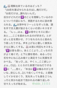 #夜のkmtプラス - Twitter検索 / Twitter