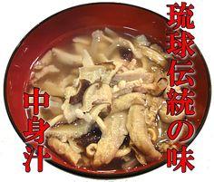 中身汁。。。 I miss my Obachan's Nakami Jiru!