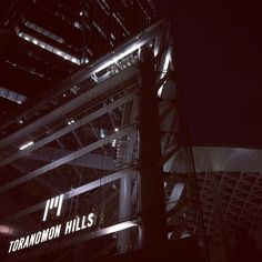 """architecture"" at #toranomonhills in #tokyo #japan"