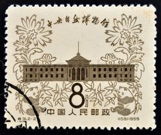 Editorial image of 'CHINA - CIRCA 1959: A stamp printed in China shows Central Museum of Natural History, circa 1959'