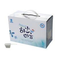 하얀마음 세탁세제