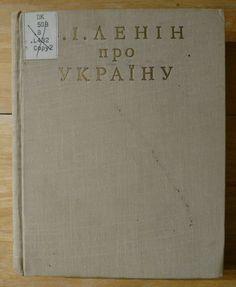 V I Lenin on Ukraine 2 Volumes Soviet propaganda  In Ukrainian 1968