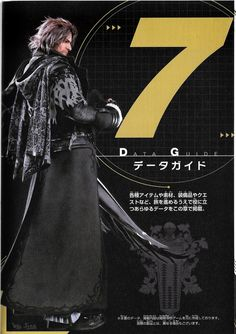 Ardyn from FFXV First Master Guide, 2016, V Jump Books
