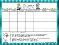 This awesome activity could be used in a for morning work, math or math center during the month of May!! Your students will love it!**Did you know that each time you give feedback, TPT gives you feedback credits that you may use to lower the cost of your future purchases.