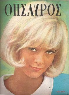 Sylvie Vartan on the cover of the Greek magazine, Thisavros. 1965
