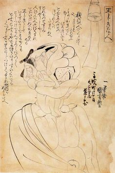 """Utagawa Kuniyoshi (1797- 1862) was one of the last great masters of the Japanese ukiyo-e style of woodblock prints and painting. He is associated with the Utagawa school: """"A person as a person should be"""", an Arcimboldo style portrait !"""
