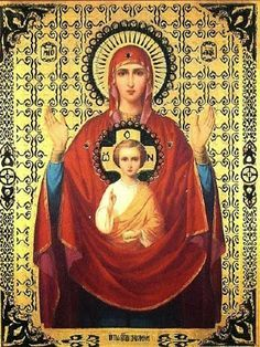 Images of Mary Expecting : Our Lady of the Unborn Our Lady Of America, Madonna, Jeremiah 33, Images Of Mary, Queen Of Heaven, Father John, Byzantine Icons, Holy Mary, Blessed Virgin Mary