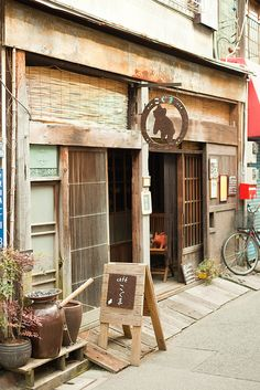 Mukojima, Tokyo, Japan / 古民家カフェ こぐま  http://www.ko-gu-ma.com