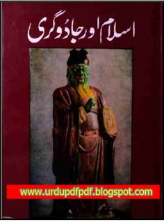 Muslim Zehen By Riaz Hassan ready to download this instructive and informative islamic book...