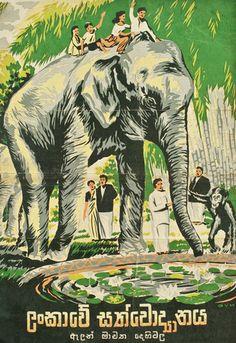 "Title: Ceylon Zoological Gardens. Poster released: Ceylon, 1960. Producer: Ceylon Tourist Board. Poster Type: Ceylon silk-screen. Dimensions: 14"" x 21"" = 38 x 54cm."