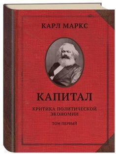 Блокнот Капитал (крафт), картон, 192с. (БТ2013-023)