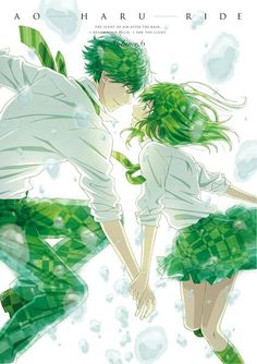 Ao haru ride♡ I LOVE THIS MANGA!!! Frankly because of the beautiful characters and drawings. For those who are feeling the drawbacks from Ao Haru Ride, I recommend Sakisaki Io's previous work before Ao Haru Ride- Strobe Edge.