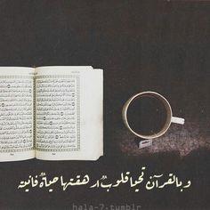 quran on ipad Tumblr P, Quran Wallpaper, Islamic Wallpaper, Quran Pak, Learn Quran, Coran, Portraits, Islamic World, Islamic Pictures