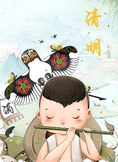 The qingming festival/Original works——Chinese festivals