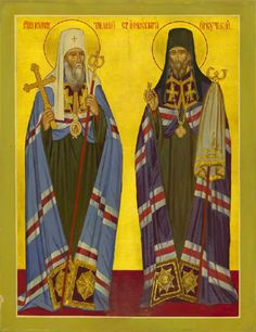 Russian Orthodox, Orthodox Christianity, Orthodox Icons, Mosaic, Princess Zelda, Fictional Characters, Art, Nun, Art Background
