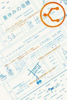 Japanese Exhibition Poster: Crawl - Summer Vacation's Homework. Magazine Design, Magazine Ideas, Graphic Design Magazine, Graphic Design Studio, Japan Graphic Design, Japan Design, Web Design, Graphic Design Posters, Graphic Design Illustration