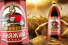 Kvas - rye-honey-berry concoction (Russian and slightly alcoholic!)