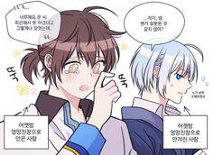 박하(@parkha_0316) / 트위터 Cool Anime Girl, Webtoon, Manhwa, Fan Art, Kawaii Hairstyles, Towers, Fanart