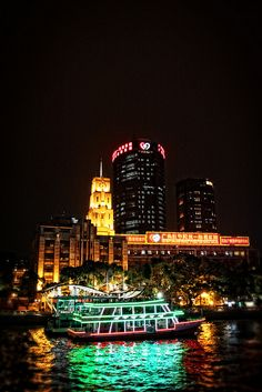 Pearl River . Guangzhou China