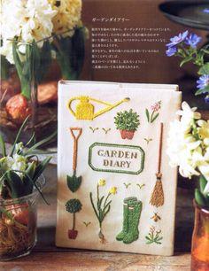 Livre de Master Collection Kazuko Aoki 16 – point journal des quatre saisons - artisanat japonais