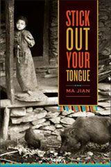 Stick Out Your Tongue (Ma Jian)
