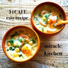殿堂入り!クリップ数2000以上の人気スープ Soup Recipes, Dinner Recipes, Cooking Recipes, Japanese Food, Asian Recipes, Meal Prep, Easy Meals, Food And Drink, Lunch