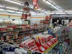 コンビ二 - Japanese convenience store