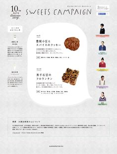 http://www.surmometer.net/10th/sweets/