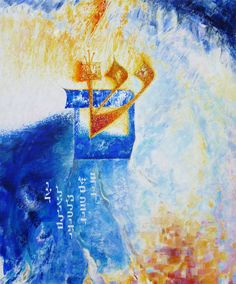 Shinta S. Art Prophétique, Arte Judaica, Inspiration Artistique, Sacred Geometry Symbols, Prophetic Art, Muse Art, Lion Of Judah, Amazing Paintings, Jewish Art