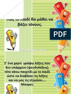 Ορθογραφία-κανόνες Greek Language, School Organization, Presentation, Family Guy, Teacher, Education, Children, Books, Guys