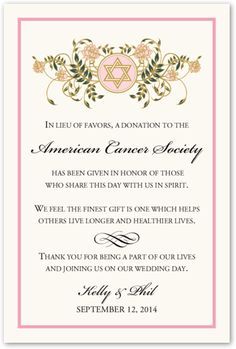 Colorful Shield of David Jewish Wedding Donation Cards