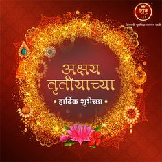Festivals Of India, Gold Jewellery, Are You Happy, Wealth, Age, Culture, People, Gold Jewelry, Folk