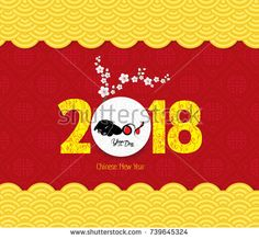 Oriental Happy Chinese New Year 2018 Stock Vector (Royalty Free) 706190320 Happy Chinese New Year 2017, Happy New Year 2018, 2018 Year, Nouvel An 2018, Happy 2017, Dog Years, Oriental, Royalty Free Stock Photos, News