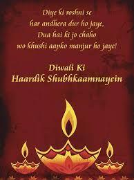 diwali greetings - Google Search Diwali Images, Diwali Diya, Diwali Greetings, Happy Diwali, Poster, Festivals, Google Search, Concerts, Billboard