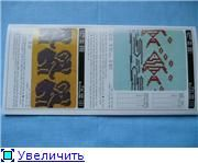 Mnemosina.ru: Перфокарты (1/31)