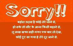 139 best hindi shayari sad shayrai love shayari images 15 august