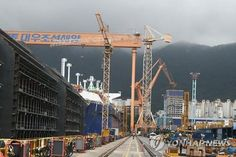 Annual salary for workers at loss-making shipyards tops 70 mln won