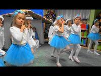 Tiny Dancer, Tulle, Ballet Skirt, Skirts, Youtube, Google, Fashion, Moda, Skirt