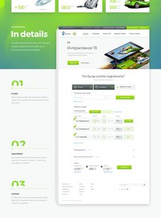 Onlime on Behance