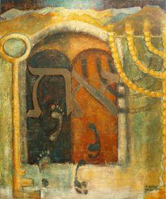 Psalm 121 Jewish Art, Religious Art, Psalm 121, Cultura Judaica, Spiritual Paintings, Prophetic Art, Biblical Art, Sabbats, Art Journal Inspiration