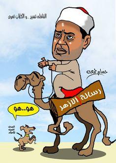 كاريكاتير - حسام جمعة (مصر)  يوم الجمعة 23 يناير 2015  ComicArabia.com  #كاريكاتير