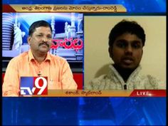 BJP leader Ram Reddy on AP politics with NRIs - Varadhi - USA - Part 3