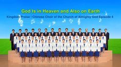 """Beautiful Music 