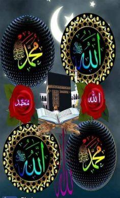Foto Doa Islam, Allah Islam, Islam Quran, Arabic Calligraphy Art, Caligraphy, Jumah Mubarak, Allah Wallpaper, Madhubani Art, Good Morning Gif