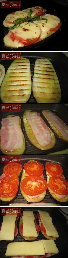 Гарячий бутерброд на баклажанах / Горячий бутерброд на баклажанах / Закуски / Рецепты / Шеф-повар – простые и…