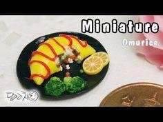 미니어쳐 오므라이스 만들기 Miniature * Omurice - YouTube