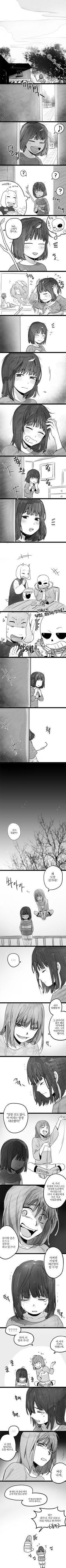 샌즈프리<-토리엘 - 쌍필 그림......