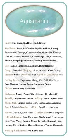 Aquamarine Crystal - In-Reiki -  Aquamarine healing crystals. Meanings and uses.